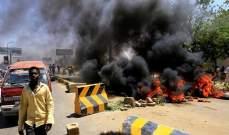 السفير البريطاني بالسودان: قلق من أن يكون فك الاعتصام بعد ضوء أخضر من السعودية والإمارات