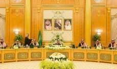 حكومة السعودية: ندعم أمن السودان ونرفض السياسات والخطط الإسرائيلية الباطلة