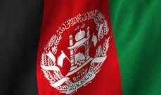 دفاع أفغانستان: مقتل 12 شرطيًا وجنديًا في معارك مع طالبان غرب البلاد