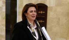 ريا الحسن: رفع الرسم على رخص الزجاج الداكن ليصبح مليون ليرة