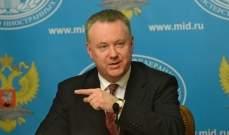 لوكاشيفيتش:بوروشينكو أكد تركيز كييف على الحل العسكري للنزاع الداخلي