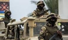 الجيش المصري: مقتل 24 من العناصر المسلحة في سيناء خلال الأيام الماضية