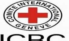 الصليب الأحمر الدولي: قلقون إزاء سلامة آلاف المدنيين في عفرين