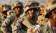 القوات الإماراتية باليمن سيطرت على طائرة مسيرة إيرانية محملة بالمتفجرات