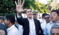 غوايدو يتلقى في الإكوادور دعما من الرئيس الإكوادوري
