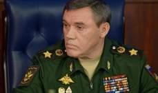الأركان الروسية: لولا دعمنا لانهارت الدولة السورية تحت ضربات الإرهابيين