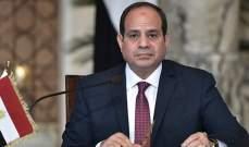 السيسي يعلن حالة الطوارئ في أنحاء مصر