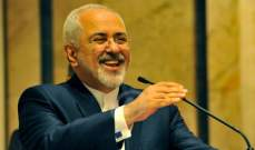 ظريف: خطر نشوب حرب مع إسرائيل كبير