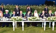البخاري: العلاقة مع لبنان ضاربة الجذور وراسخة رسوخ الأرز