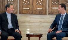 الأسد بحث مع جهانغيري نتائج اجتماعات اللجنة العليا المشتركة بين البلدين