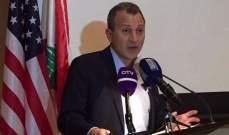 باسيل أعلن من لاس فيغاس عن تعميم جديد لمصرف لبنان للمغتربين بفوائد متدنية