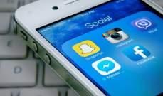 كوبا تسمح للمواطنين باستخدام الإنترنت عبر الهواتف