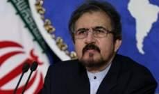 قاسمي رفض اتهامات أميركا ضد إيران حول خرق معاهدة حظر الأسلحة الكيميائية