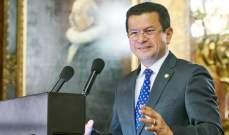 سلطات السلفادور ناشدت قطر لتوظيف مواطنيها المرحلين من أميركا