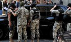 النشرة: توقيف 3 اشخاص بطرابلس بتهمة التواصل مع تنظيمات ارهابية