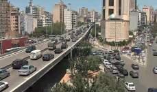 التحكم المروري: حركة المرور كثيفة من جسر الكولا وصولا الى نفق سليم سلام