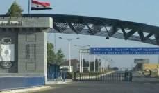 الاخبار: شركة نقل سعوديّة اعلنت تسيير أولى رحلاتها البرية من جدّة إلى دمشق