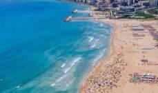 ناشيونال جيوغرافيك تصنف شاطئ صور من ضمن أجمل 5 شواطئ في الشرق الأوسط