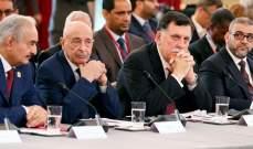 الإتفاق على 10 كانون الأول موعدا للإنتخابات البرلمانية والرئاسية بليبيا