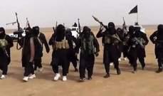"""وكالة أعماق: """"داعش"""" يعلن مسؤوليته عن الهجوم على المبنى الأمني بالرياض"""
