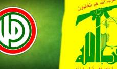 """الثنائي الشيعي: """"قرار كبير"""" بمنع تفجير الحكومة او هز تضامنها لاي سبب كان"""