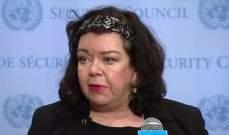 مندوبة بريطانيا بمجلس الأمن: دور الأمم المتحدة تيسير التوصل لاتفاق بين كل الجهات بليبيا
