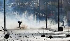 الهلال الأحمر: إصابة 117 فلسطينيا بمواجهات مع الجيش الإسرائيلي بالضفة