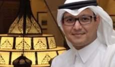 البخاري: السعودية حريصة على سلامة لبنان واستقراره