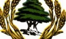 الكتلة الوطنية: سيادة لبنان تقضي بإلتزام الأعراف الدبلوماسية والنأي بالنفس