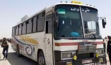 """تجهيز 13 حافلة تقل المئات من مسلحي """"جيش الإسلام"""" وإخراجها من بلدة الضمير"""