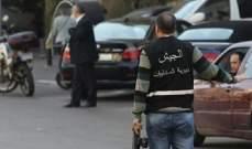 مخابرات الجيش اوقفت في الهرمل ارهابيين اثنين ينتميان الى داعش