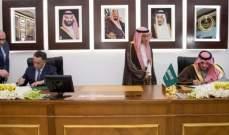 توقيع بروتوكول للتعاون بين السعودية وأذربيجان في مجال مكافحة الجريمة