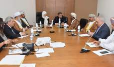 وفد من مجلس شورى سلطنة عمان بحث مع بهية الحريري ونواب في تبادل الخبرات