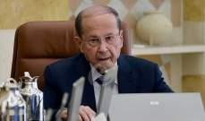الرئيس عون: لا حصانة على أحد بمعركة مكافحة الفساد وانا اول متهم بهذه الجمهورية