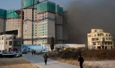اندلاع حريق قرب مركز للهوكي بكوريا الجنوبية قبل انطلاق الألعاب الأولمبية