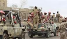 الجيش اليمني يفكك عبوات ناسفة زرعها الحوثيون في الحديدة