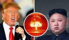 واشنطن في مواجهة كوريا الشمالية.. الخيارات الصعبة