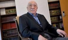 غولن: ما تشهده تركيا في الوقت الحاضر شبيه بما حدث بألمانيا في عهد هتلر