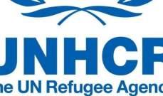 مفوضية اللاجئين: ديون اللاجئين في لبنان في 2018 أكثر من أي وقت مضى