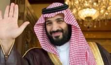ولي العهد السعودي يهنئ رئيس وزراء الهند بفوز حزبه في الانتخابات البرلمانية