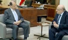 الرئيس عون استقبل النائبين أبي نصر والخازن ورئيس الصليب الأحمر اللبناني