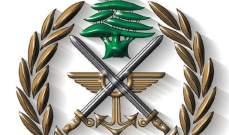 الجيش: تفجير ذخائر في محيط بلدة عيناتا الجنوب