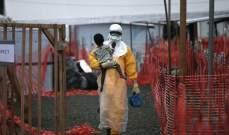 الصحة في الكونغو: عدد الوفيات بالإيبولا أكثر من 1000 شخص