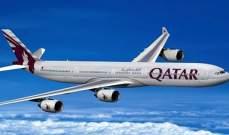 """الخطوط القطرية والاتحاد الأوروبي كشفا عن اتفاقية """"تاريخية"""" بمجال النقل الجوي"""
