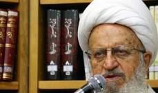 مسؤول ايراني: كلما تزداد الضغوط تزداد نسبة مشاركة الشعب الايراني بالمسيرات