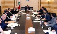 الحريري ترأس اجتماعا للجنة الوزارية الاقتصادية بحث بحماية الصناعات الوطنية