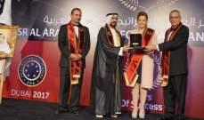 """سليمان نالت جائزة """"النسر العربي"""" بمجال الإدارة العامة على مستوى المنطقة العربية"""