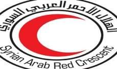 الهلال الأحمر السوري:وصول المساعدات الإنسانية إلى 7740 عائلة في درعا