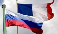 """خارجية فرنسا:ن أسف إزاء """"فيتو"""" روسيا ضد التجديد لآلية التحقيق في سوريا"""