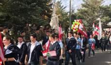 النشرة: إحتفال امام سراي زحلة بمناسبة عيد الإستقلال